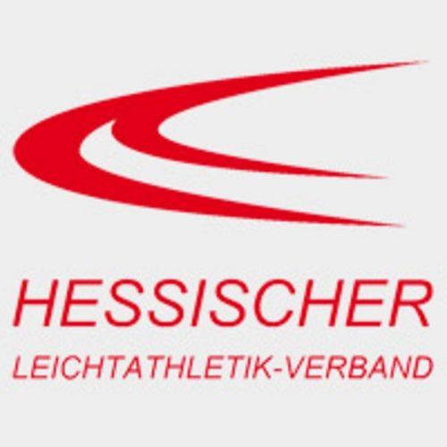 Hessische Senioren-Meisterschaften am 28. August in Heuchelheim